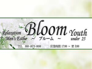 Bloom Youth